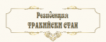 logo-stan-artemon-1