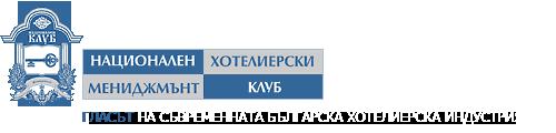logo_nhmc_2