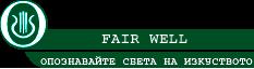 fair_well