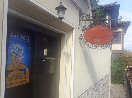"Орфей клуб уелнес АД домакин на XI Международен филмов фестивал ""Балфест"""
