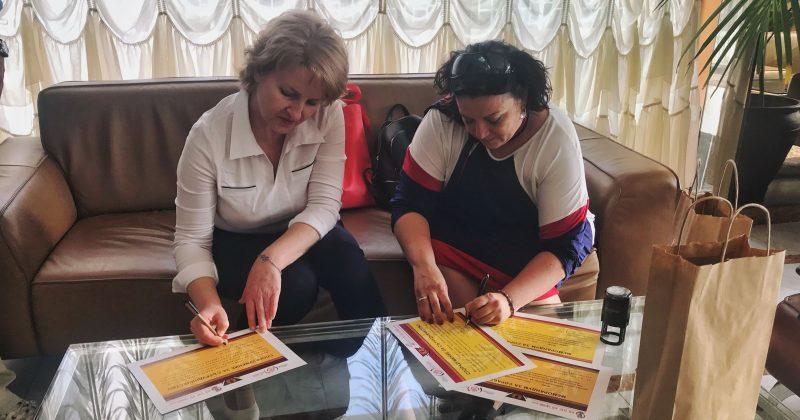 """""""Орфей Клуб Уелнес"""" – Пловдив е първата туристическа фирма, сключила партньорски договор с туристическата организация на град Скопие"""